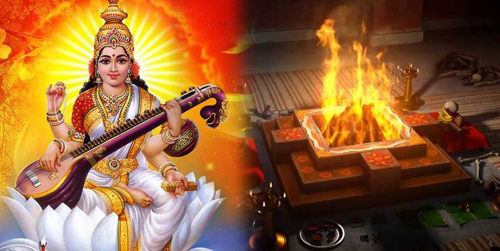 What is the Significance of Saraswati Homam?