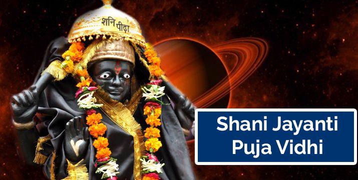 Shani Jayanti Puja Vidhi