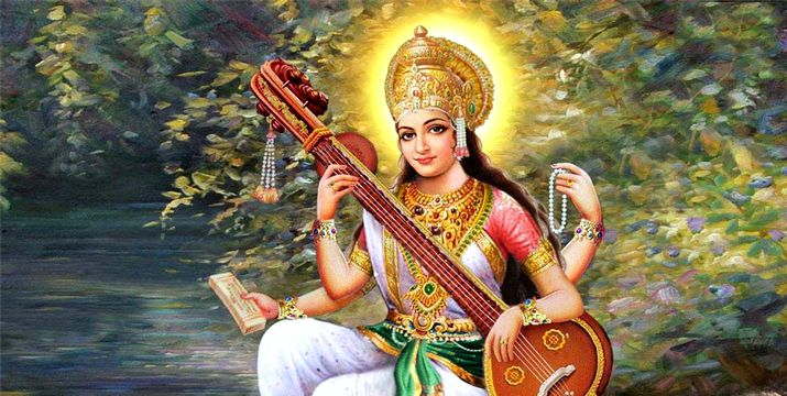 How to Perform Saraswati Puja