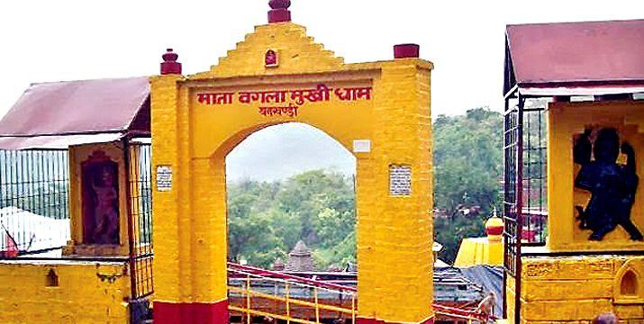 Baglamukhi Temple Yatra