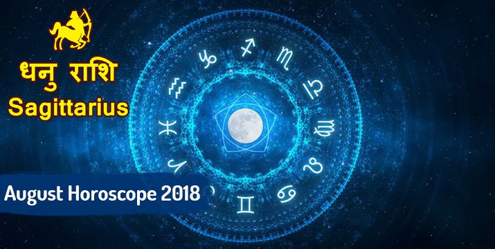 Sagittarius August 2018 Monthly Horoscope
