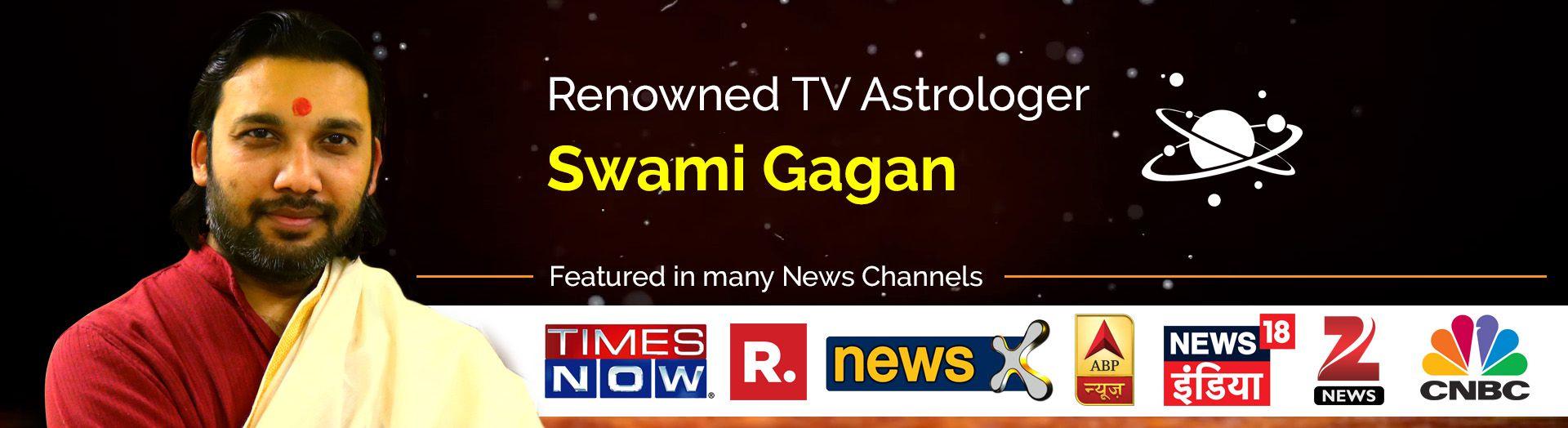 Swami Gagan Banner 3