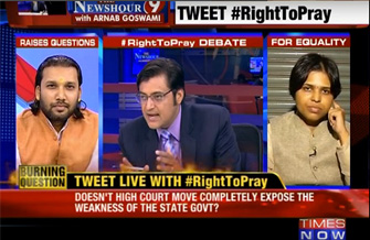 Debate with Arnab Goswami on Shani Shingnapur Temple