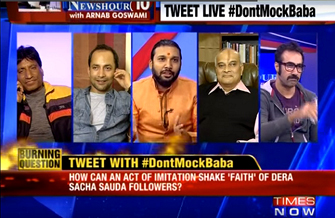 Discussion on TimesNow on Kiku Sharda Controversy