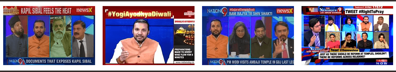 swami gagan media gallery
