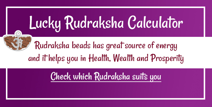 Lucky Rudraksha Calculator