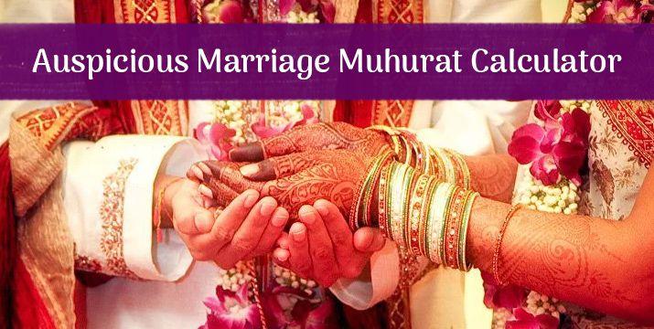 Auspicious Marriage Muhurat Calculator